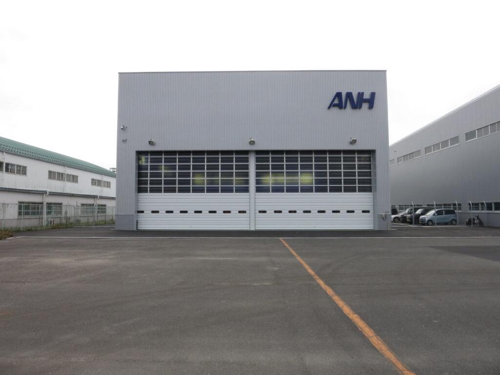 鹿児島空港第二格納庫
