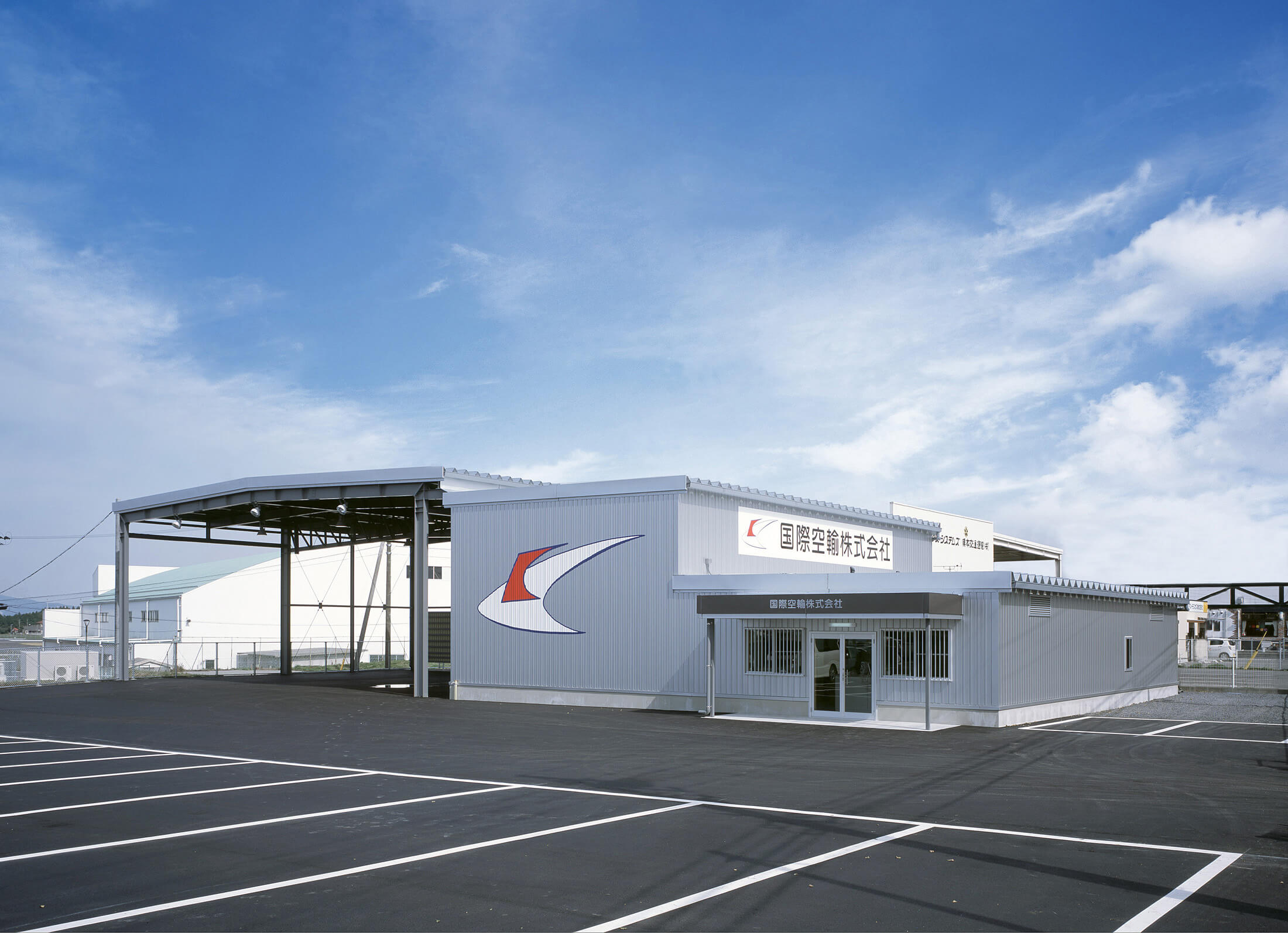 Logistics Facilities in Kagoshima Airport