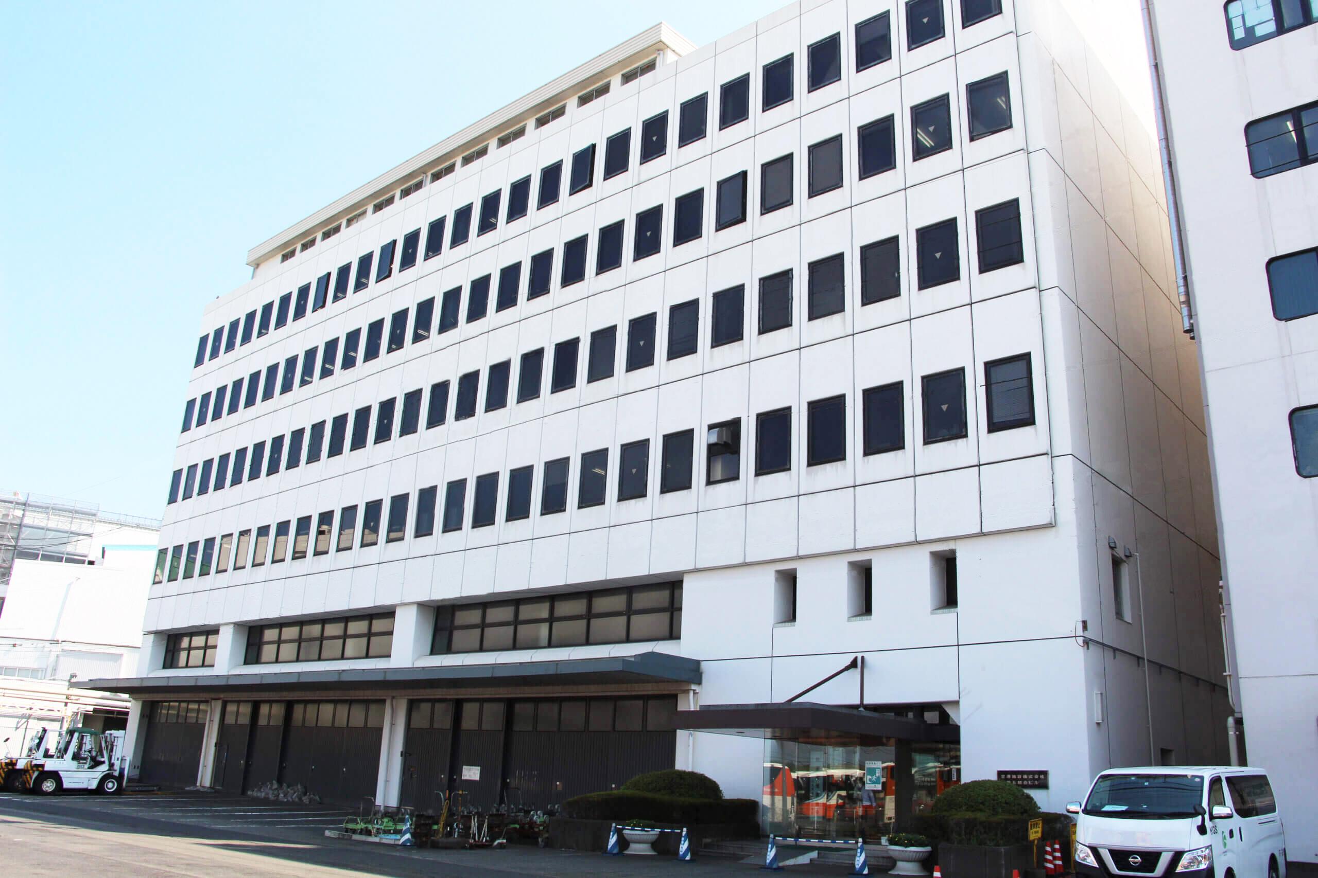 第五綜合ビル