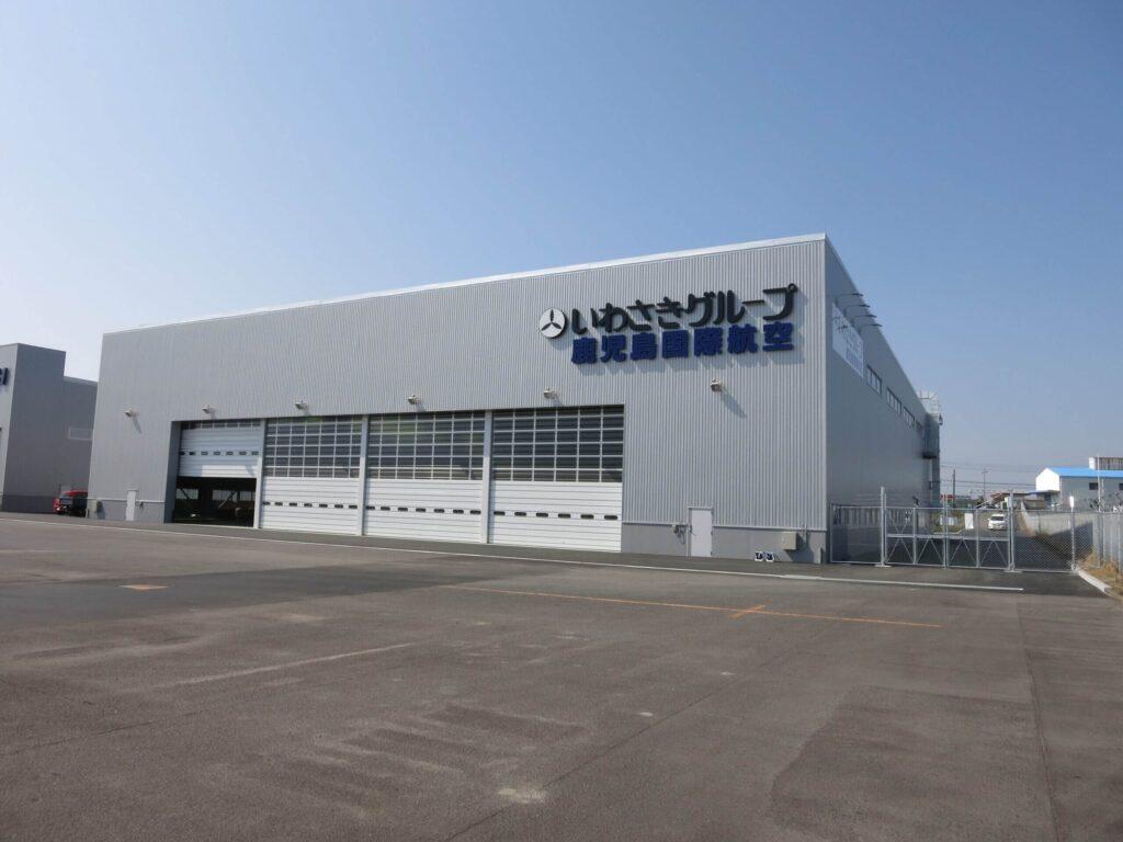 鹿児島空港第一格納庫