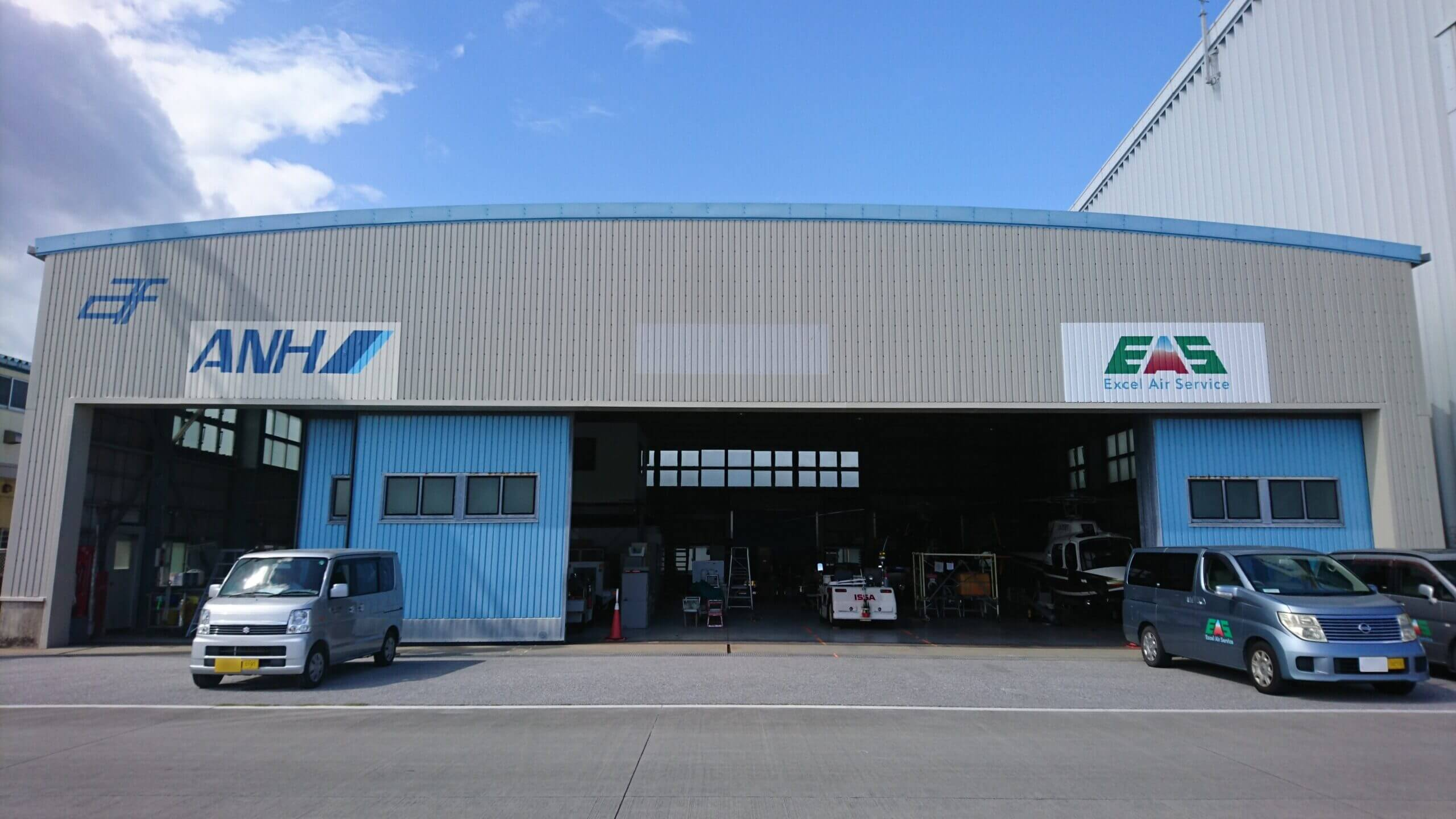 Small Aircraft Hangar (Naha Airport)