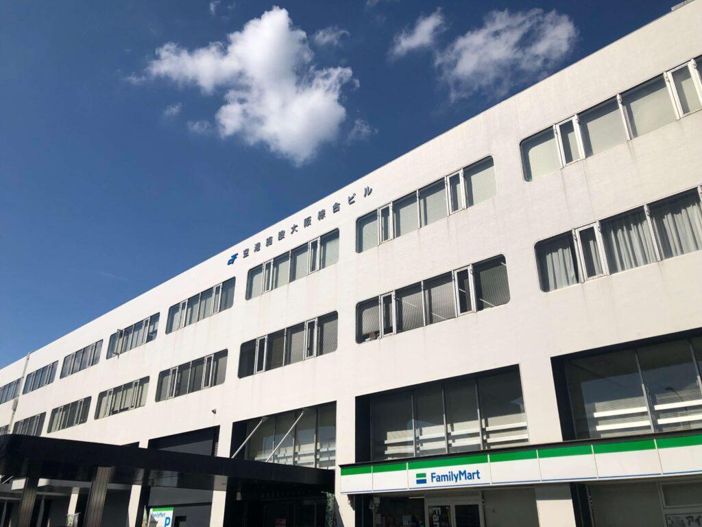大阪綜合ビル