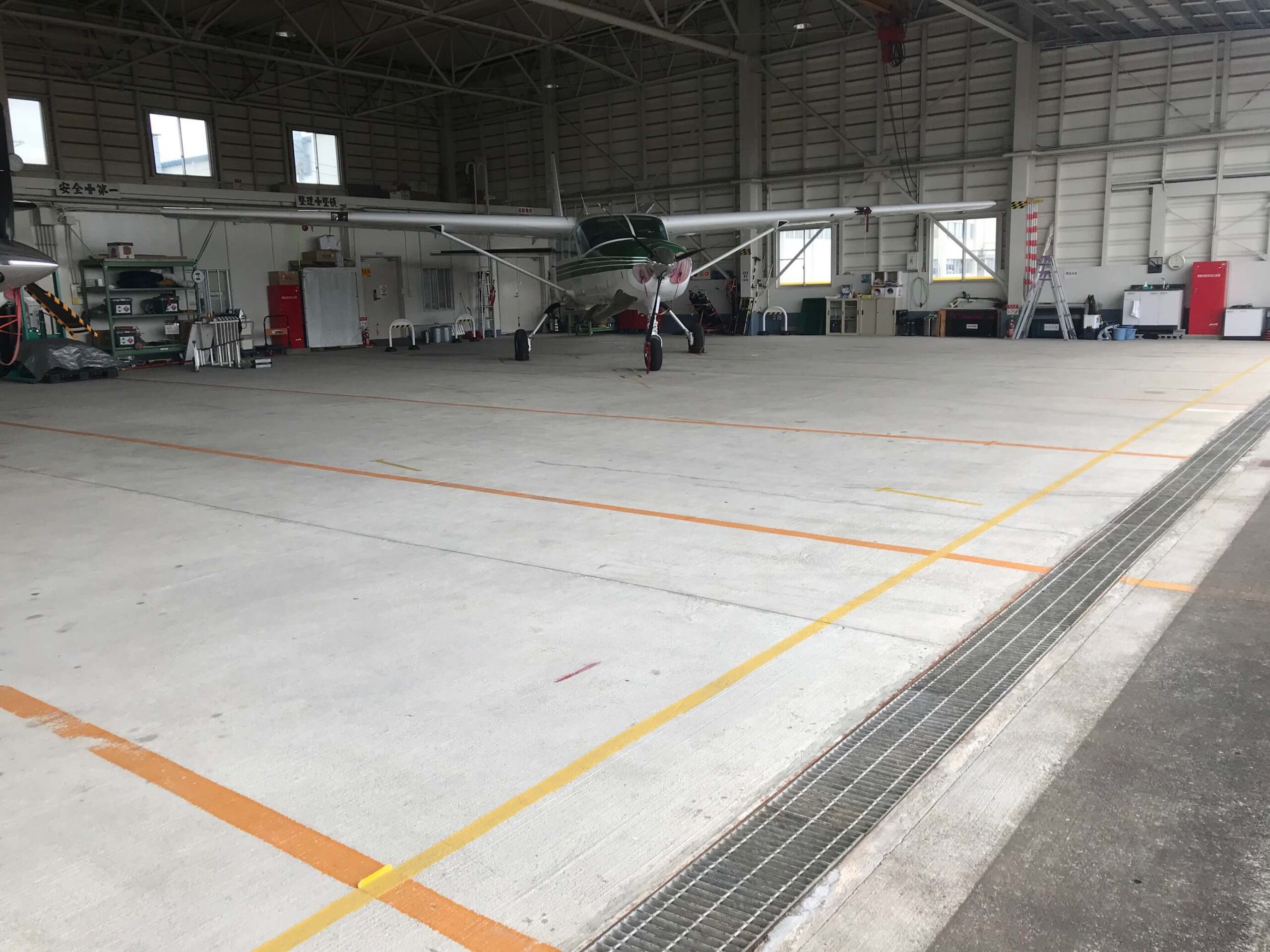 Small Aircraft Hangar No.1