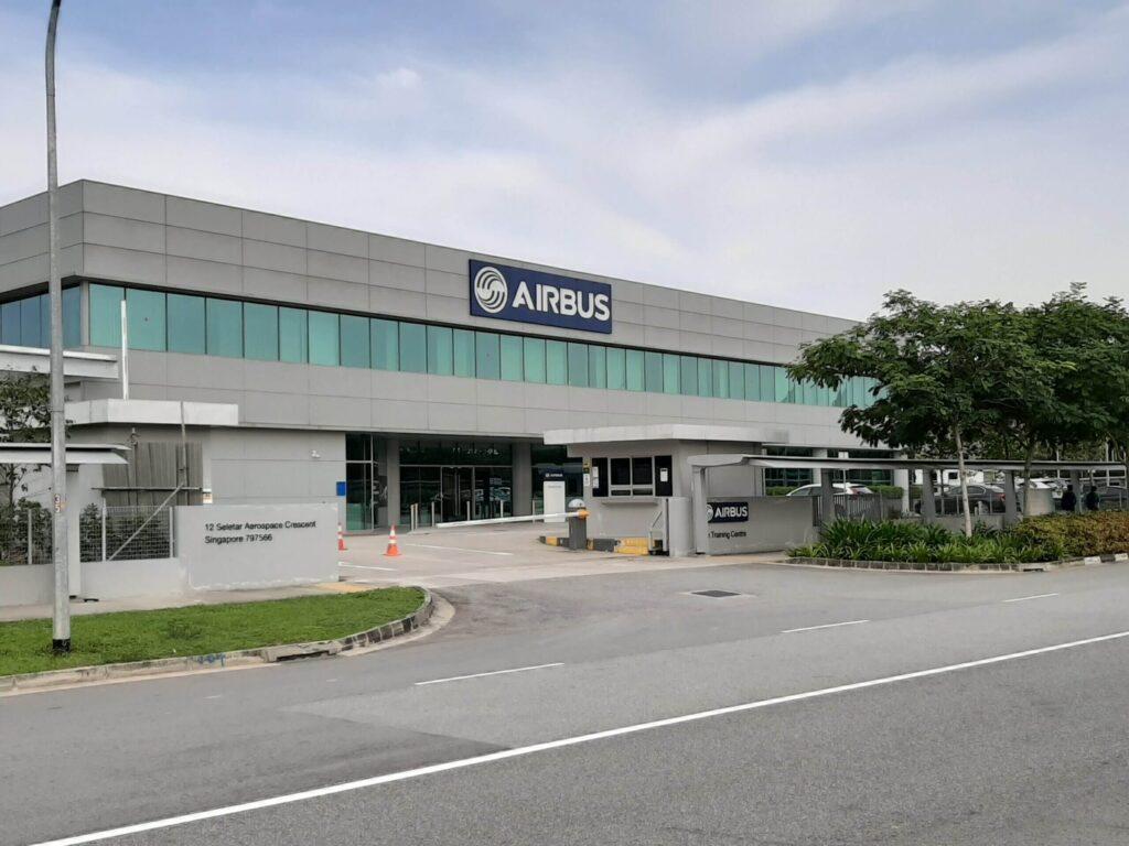 エアバス・アジアトレーニングセンター